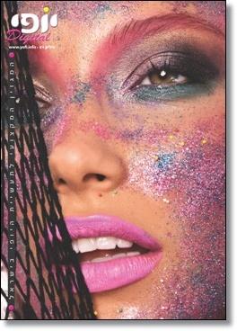 מגזין יופי דיגיטלי