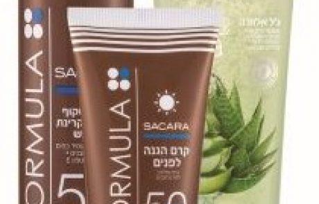 סקארה: מוצרי הגנה על העור