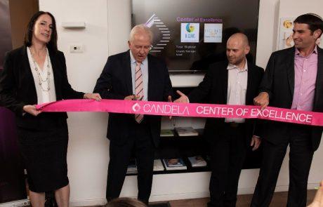 קנדלה: מרכז המצוינות הראשון בישראל