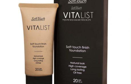 Soft Touch: מייק -אפ VITALIST