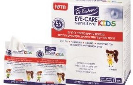 "ד""ר פישר: EYE-CARE sensitive KIDS"