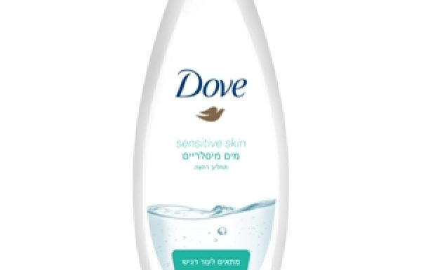 DOVE: תחליבים עם מים מיסלריים