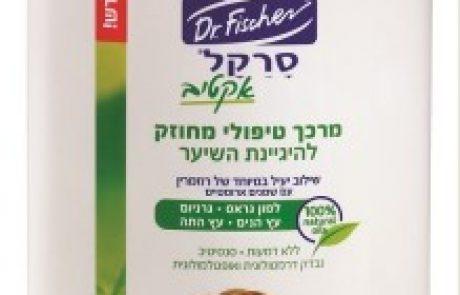 """ד""""ר פישר: סרקל אקטיב שמפו ומרכך טיפוליים"""