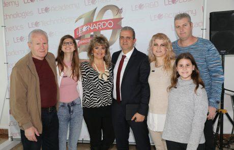 חברת לאונרדו קוסמטיקה חגגה עשור