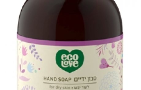 ecoLove: מוצרים טבעיים