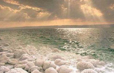 מלח ים: לטיפול ולטיפוח