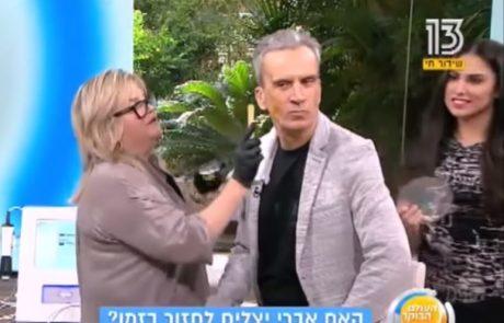 אלפאמדיקס משווקת  את geneO+ פיתוח ישראלי חדש