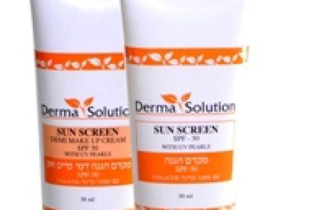 דרמה סולושיין: מוצרי הגנה מהשמש בטכנולוגיית UV PEARLTM