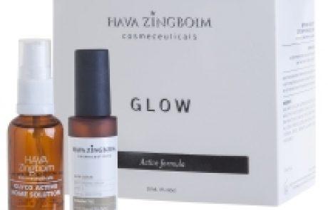חוה זינגבוים: ערכת GLOW לעור הפנים