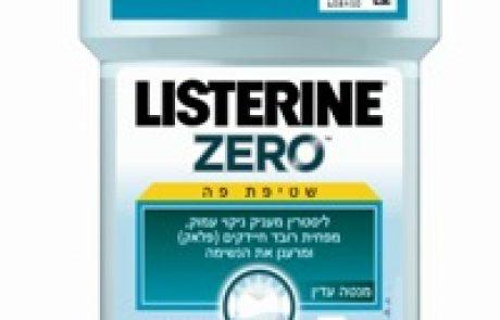 ליסטרין: שטיפת פה ליסטרין ZERO בטעם מעודן