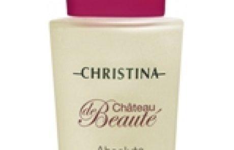 כריסטינה: Château de Beauté