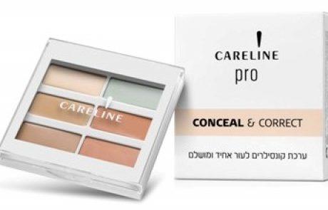 קרליין PRO: ערכת קונסילרים מקצועית Conceal & Correct