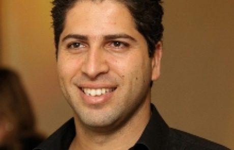 תעשייה ישראלית למלחמה בצלוליט