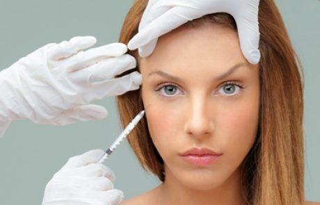 מדריך לחידוש והידוק העור