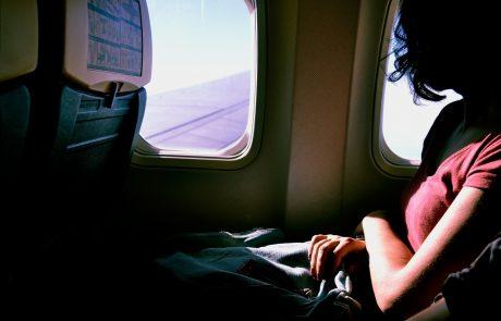 טיסה נעימה